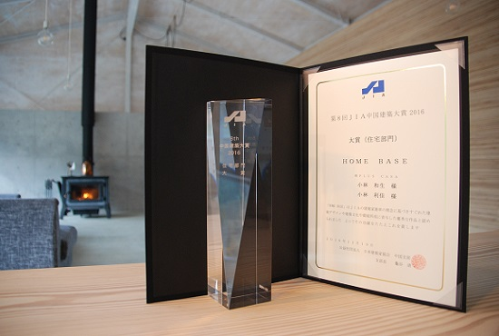JIA中国建築大賞2016